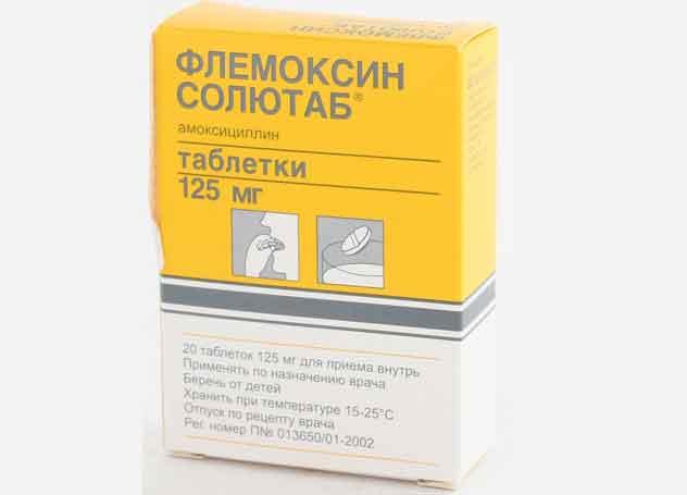 Помогает ли флемоксин солютаб при ангине