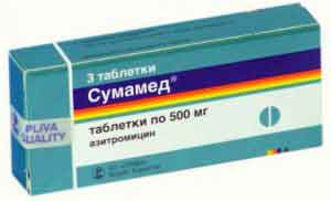Как применять Азитромицин при гайморите